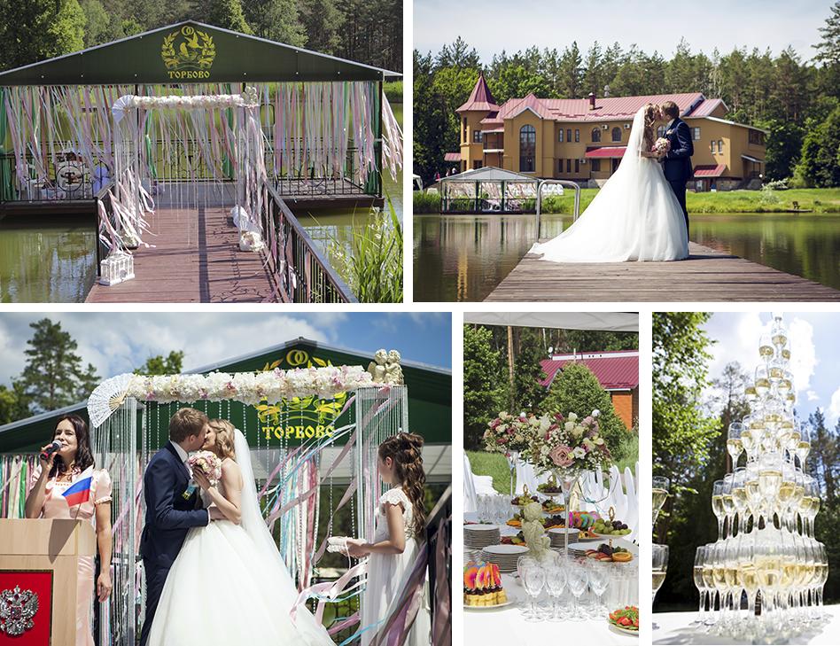 Идеальная свадьба Даниила и Юлии