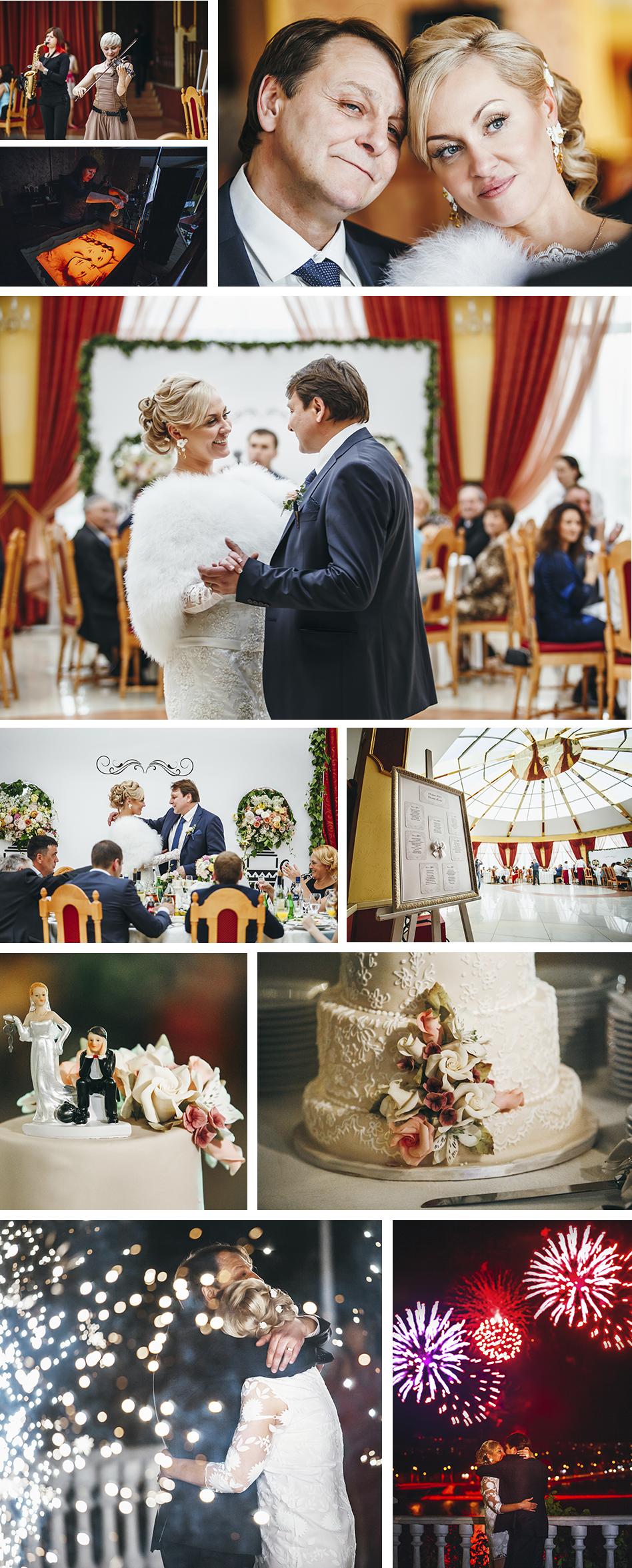 Свадьба Евгения и Елены