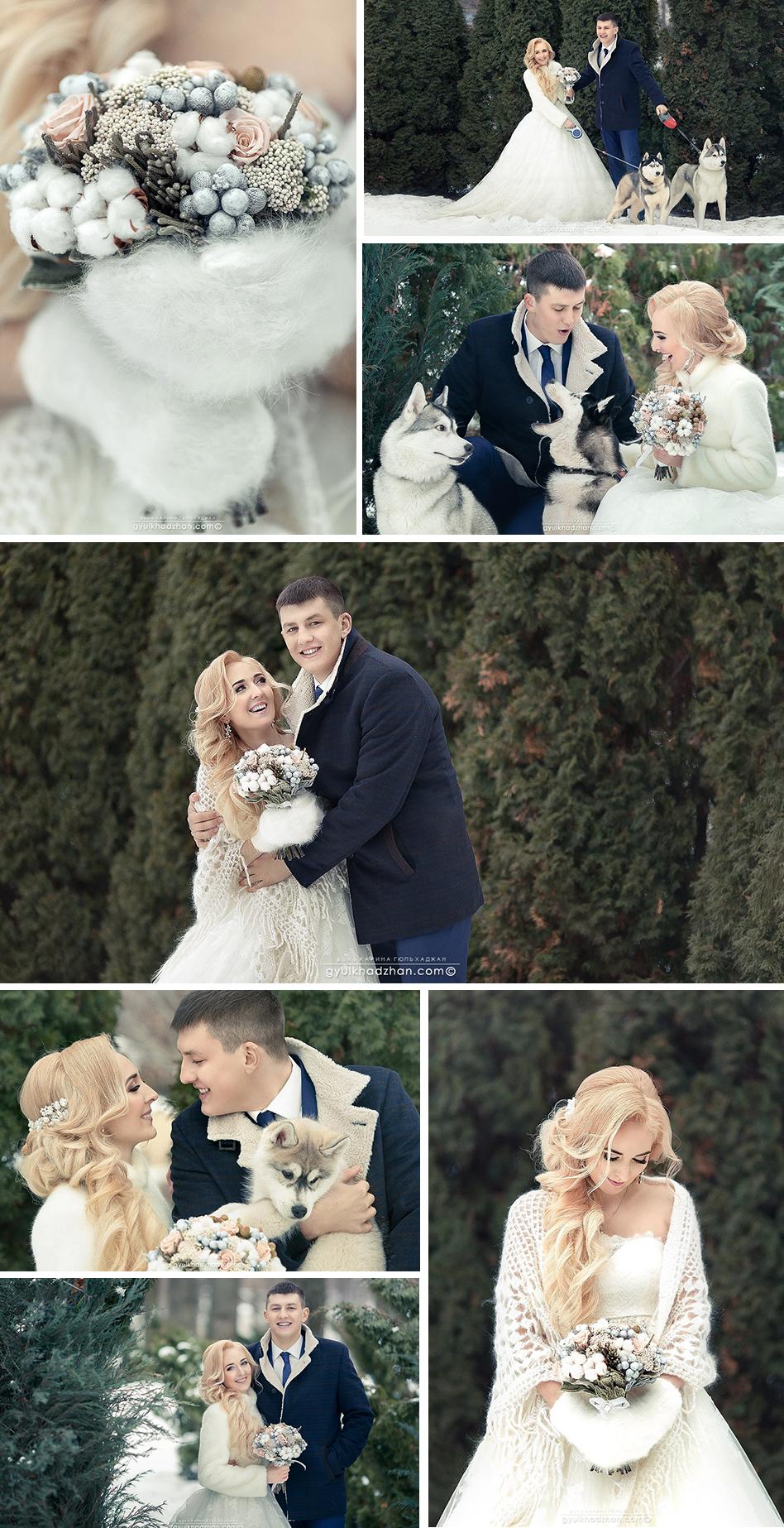 Свадьба Максима и Екатерины