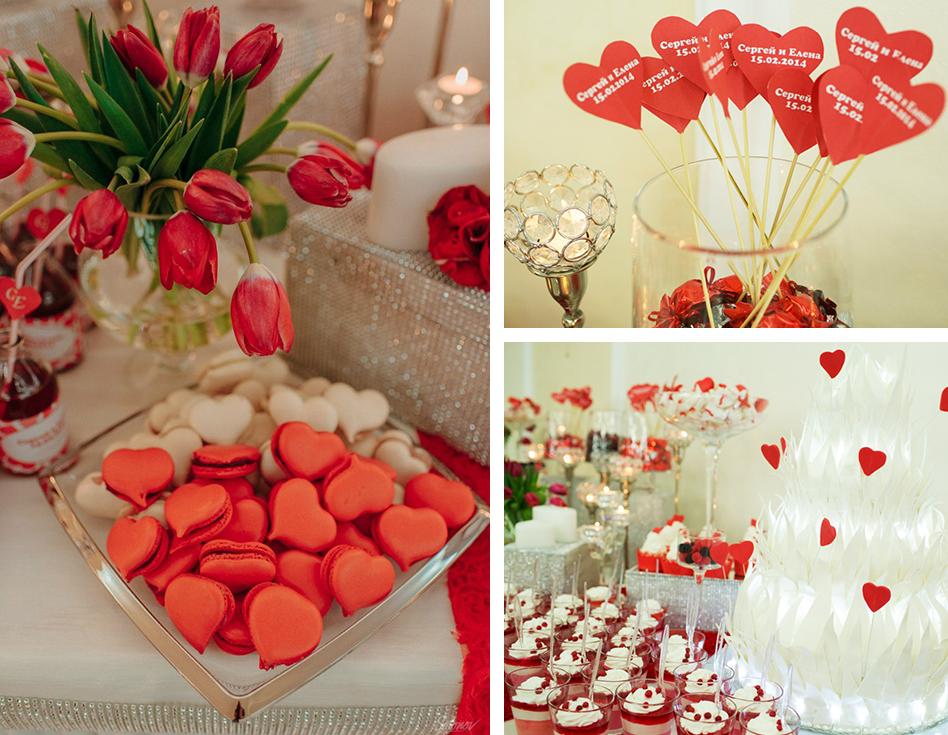 Идеальная свадьба Сергея и Елены