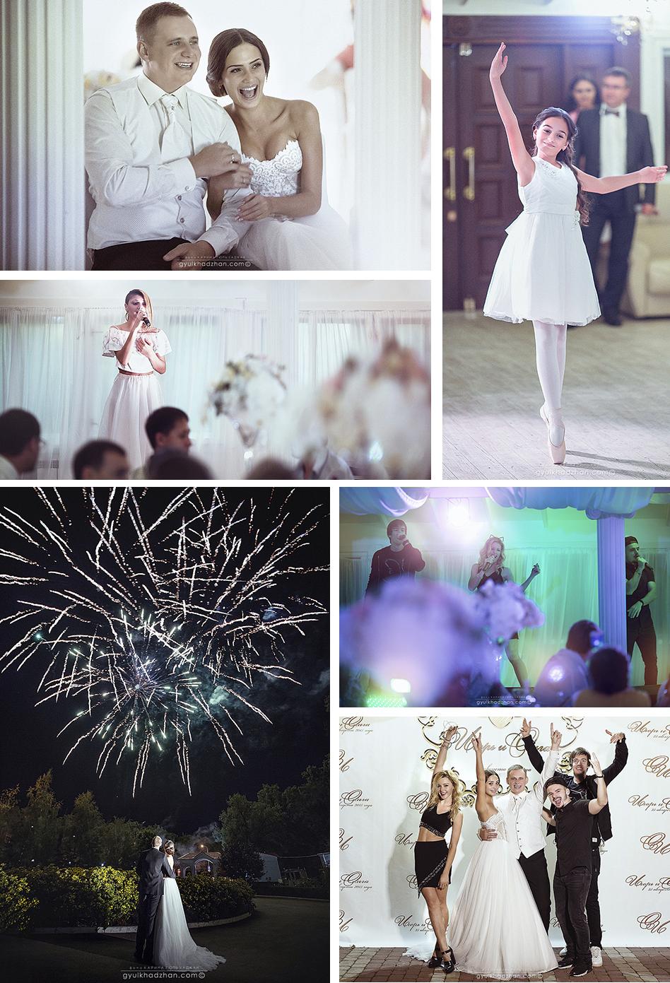 Идеальная свадьба Игоря и Ольги