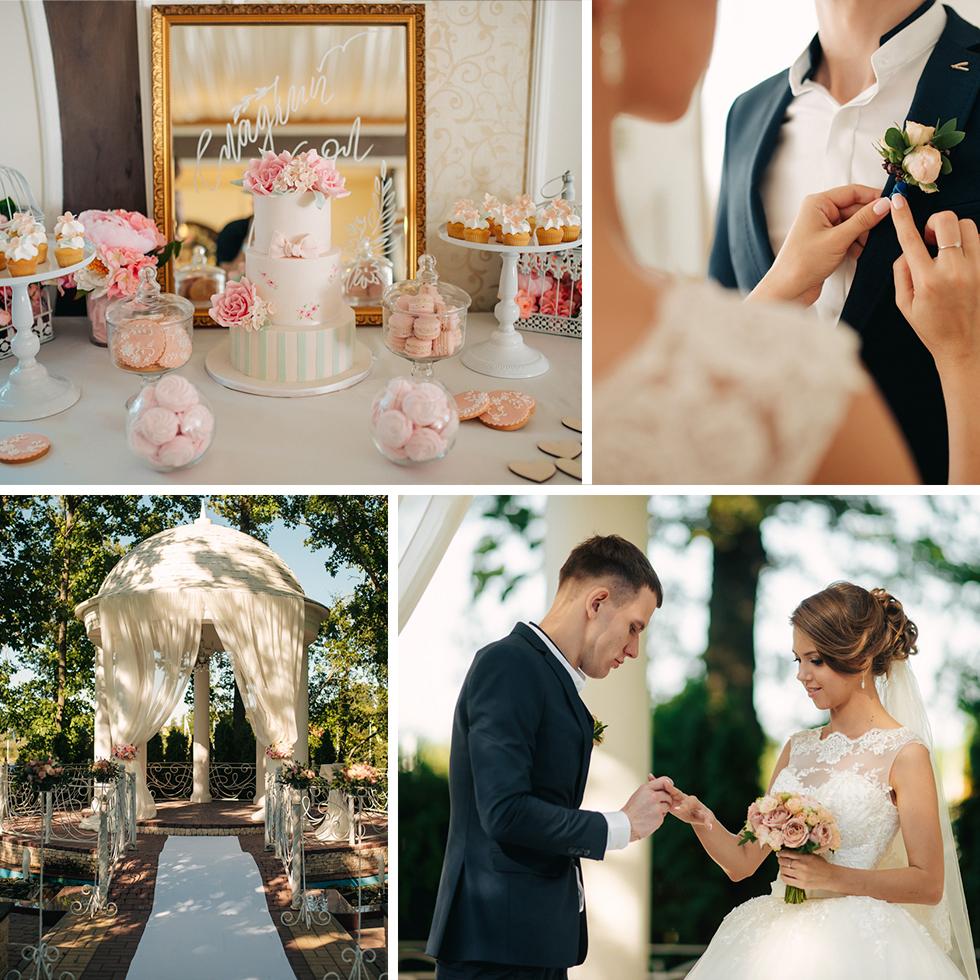 Идеальная свадьба Леонид и Наталья