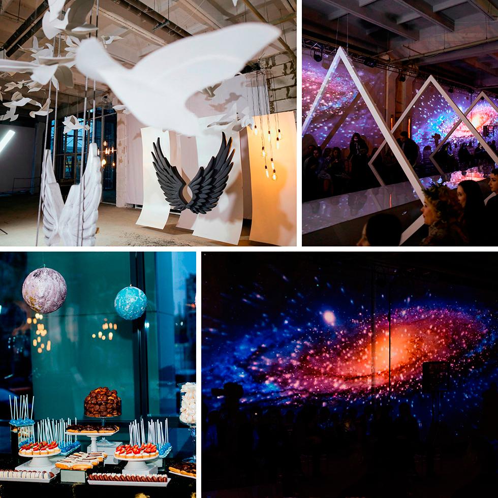 Благотворительное свадебное шоу «Ты — моя вселенная»