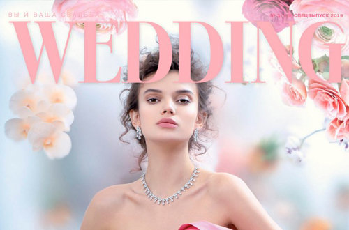 «Wedding», апрель 2019