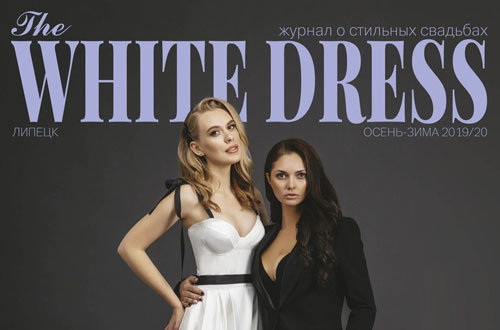 The White Dress осень/зима 2019-2020